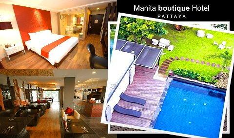 มานิตา บูติค โฮเต็ล Manita Boutique Hotel