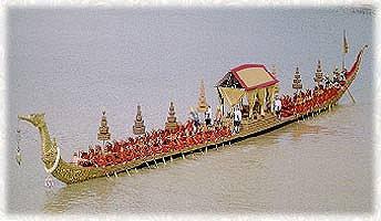 พิพิธภัณฑสถานแห่งชาติ เรือราชพิธี