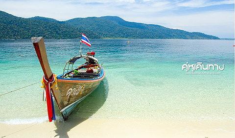 ฟ้าสวย ทะเลใส ที่มัลดีฟส์เมืองไทย เกาะหลีเป๊ะ