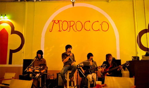 Morocco Bar