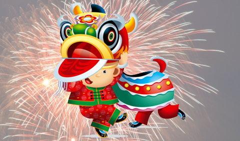 วันตรุษจีน 2554