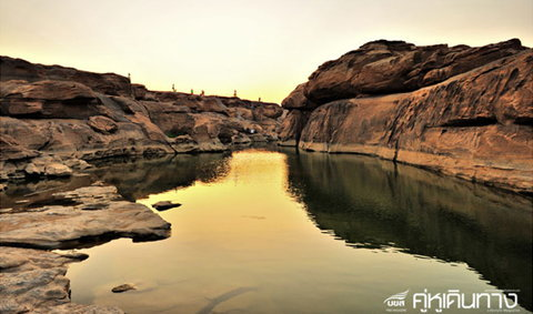 เที่ยวแบบหิน หิน ในถิ่นอีสาน 'อุบลราชธานี'