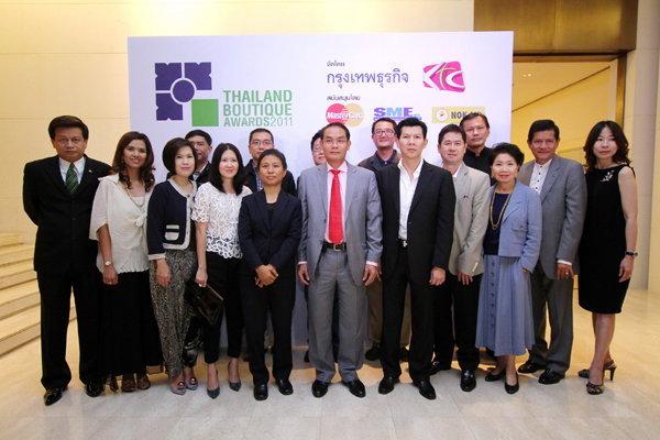40 รางวัลสุดยอดโรงแรมบูติกไทย 2011