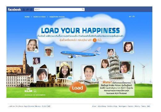 ลุ้นตั๋วบินเที่ยวยุโรป ฟรี! กับสายการบินเคแอลเอ็ม