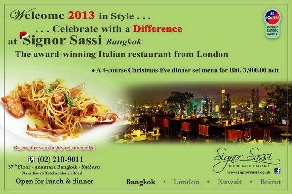 ขอเชิญร่วมฉลองเทศกาลคริสต์มาส ซินยอร์ ซาสซี่ กรุงเทพฯ @โรงแรมอนันตรา กรุง