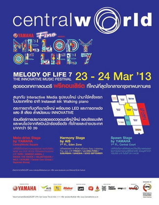 Melody of Life 7 เทศกาลดนตรีครั้งยิ่งใหญ่ใจกลางเมือง