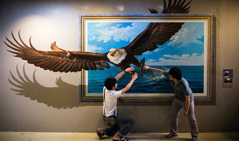 Art In Paradise สวรรค์งานศิลป์ fin แบบสามมิติ