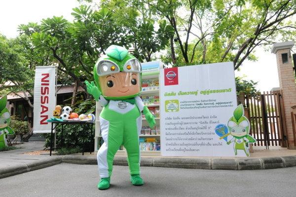 นิสสัน อีโค คาร์ พาท่องเที่ยวไทย ด้วยใจอนุรักษ์ ปีที่ 3