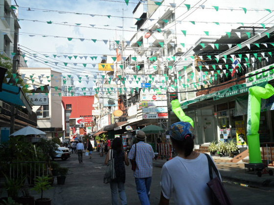 """Japan (Made) In Bangkok 1 วันกำลังดี...แอบหนีไปเที่ยว """"ญี่ปุ่น"""" แป๊บเดียว"""
