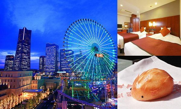 พักผ่อน'Hotel My Stays Yokohama'พร้อมดื่มด่ำกับแหล่งเดินเล่น ช้อปปิ้ง และสีสันยามค่ำคืน โยโกฮาม่า