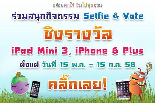 การท่องเที่ยวแห่งประเทศไทย ภูมิภาคภาคตะวันออก