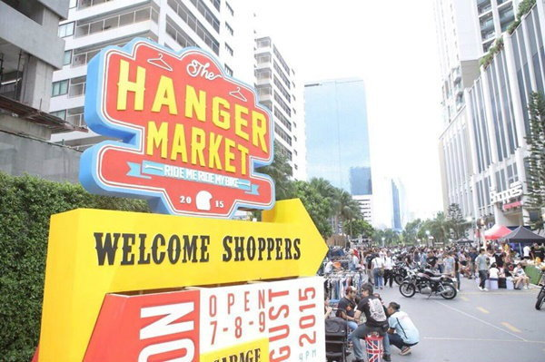 ตลาดนัดของคนชอบชิค The Hanger Market: RIDE ME RIDE MY BIKE
