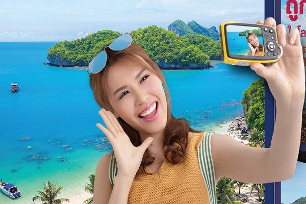รวมโปรโมชั่นเด็ด! งานไทยเที่ยวไทย ครั้งที่ 38   ณ ศูนย์การประชุมแห่งชาติสิริกิติ์