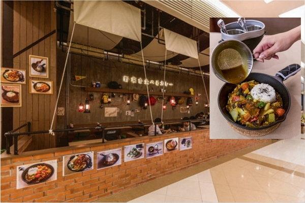"""แกงกะหรี่แคมป์ อร่อยจากโตเกียว มาสู่ """"กรุงเทพฯ"""" โดย ถนัดศรีชวนชิม"""