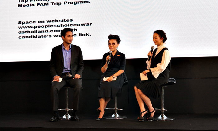 ททท. ชวนนักท่องเที่ยวจีนโหวตสุดยอดแหล่งท่องเที่ยวและสถานประกอบการด้านท่องเที่ยวของไทย