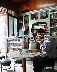 ออน ล็อก หยุ่น กรุ่นกลิ่นกาแฟของวันวาน