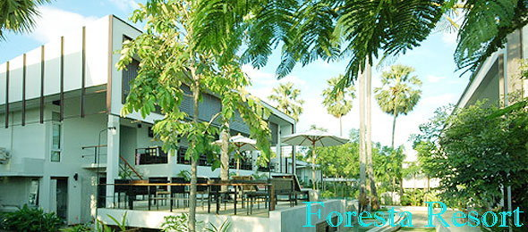 Foresta Resort ปราณบุรี