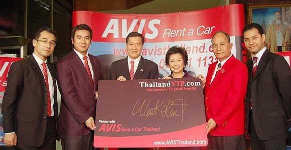 ThailandVIP สิทธิพิเศษหนึ่งเดียวสำหรับการเดินทาง