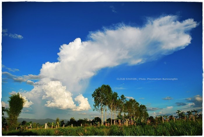 สถานีเฝ้าชมเมฆ โดย Phormwiharn Bumroongthin