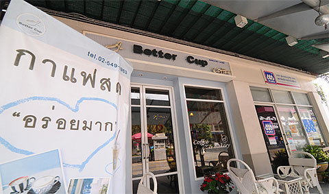 Better Cup Coffee