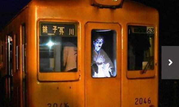 ญี่ปุ่น เปิดเดินรถไฟเที่ยวสยองขวัญ