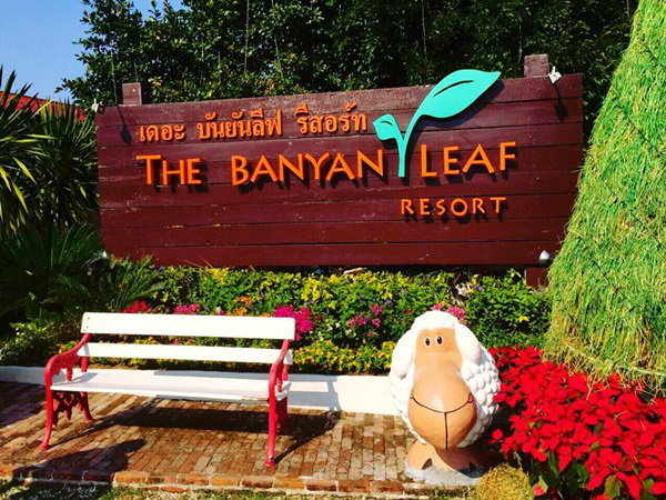 """พาไปสูดอากาศแล้วชมบรรยากาศดีๆ ที่ """"The Banyan Leaf Resort"""" ราชบุรี"""