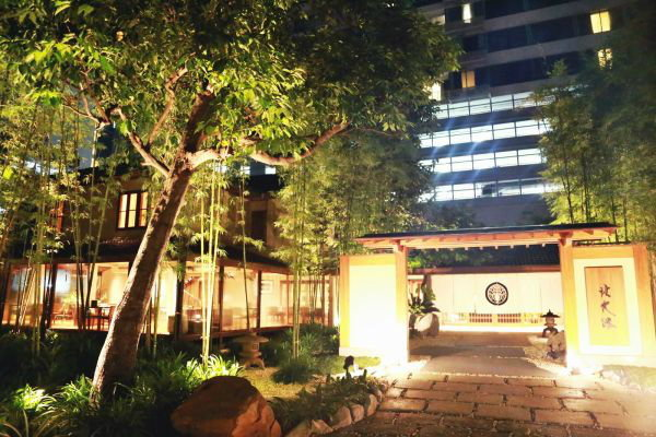 เทศกาลเจปีนี้ ลองมาทานอาหารญี่ปุ่นเจแบบ Kaiseki ที่ร้าน Kitaohji ทองหล่อซอย8