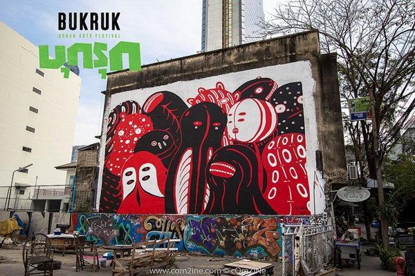 ปักหมุด! จุดถ่ายรูปงาน Street  Art  'บุกรุก' (BUKRUK)  ใจกลางกรุง