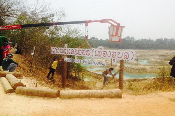 คึกคัก!คนแห่เที่ยวชม-ถ่ายรูปแอ่งน้ำสีฟ้า ′แกรนด์แคนยอน′ อุบลราชธานี