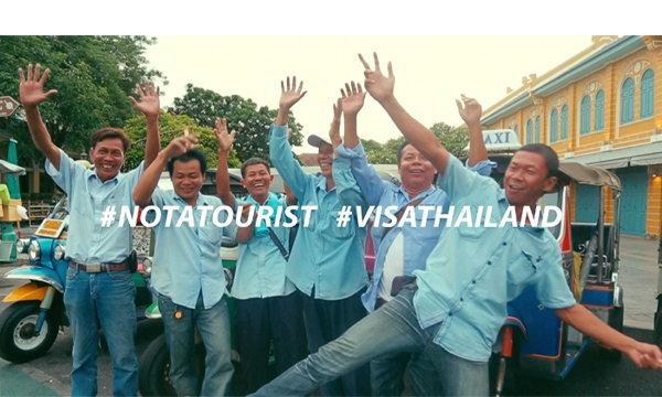 เที่ยวเมืองไทยมุมใหม่   เปลี่ยนความโลคอลไทย ให้กลายเป็นแลนด์มาร์คของโลก!