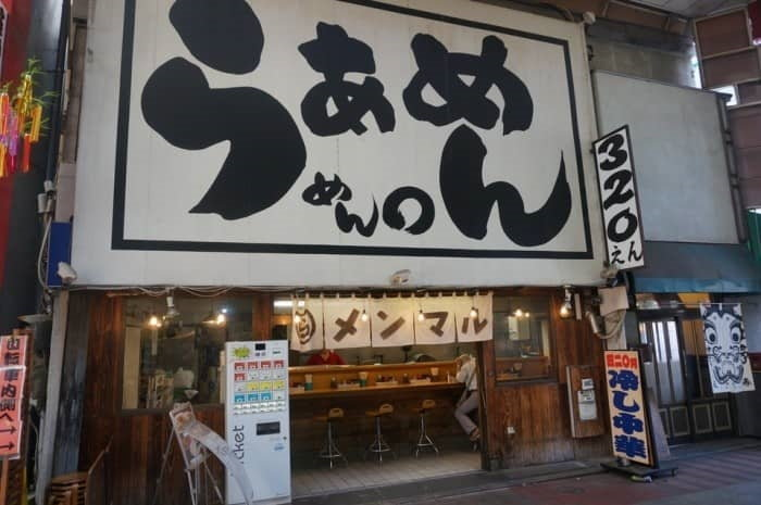 เที่ยว 5 ที่ ด้วยเงินแค่ 1,000 เยน (แพลนเที่ยวอาซากุสะแบบประหยัดงบ)