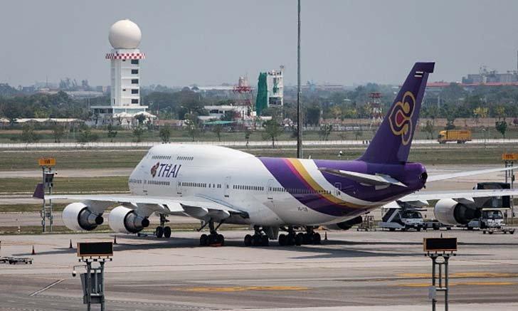 การบินไทยเปิดเส้นทางพิเศษ รับคนไทยจากออสเตรเลียและนิวซีแลนด์กลับบ้าน