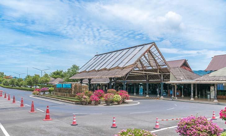 ยืดเวลาปิดสนามบินสมุยไปถึงวันที่ 14 พ.ค. เนื่องจากสถานการณ์ COVID-19 ยังน่าเป็นห่วง
