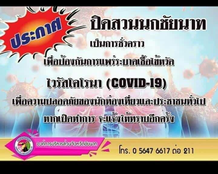 e32651b8c7166ae0a166e06d799ae