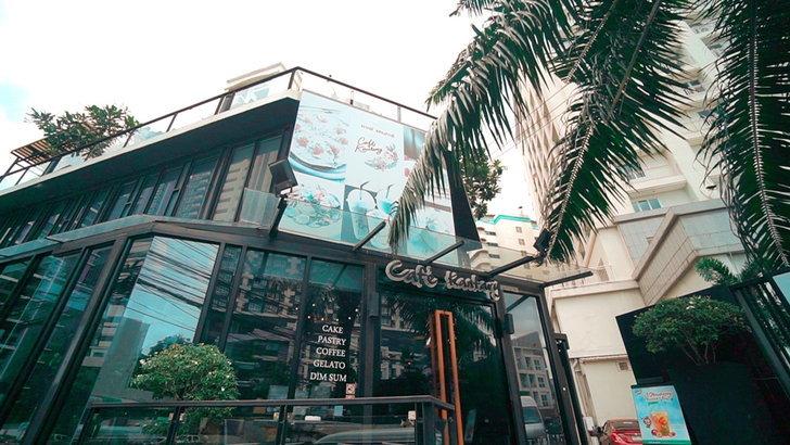 cafekantay1