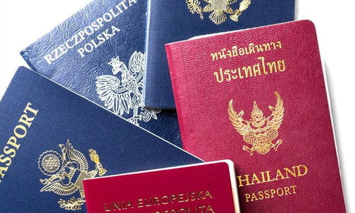 อัปเดต! กรมการกงสุล เปิดสำนักงานหนังสือเดินทางแห่งใหม่ 7 แห่ง ทั่วประเทศ