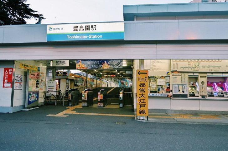 toshimaen7