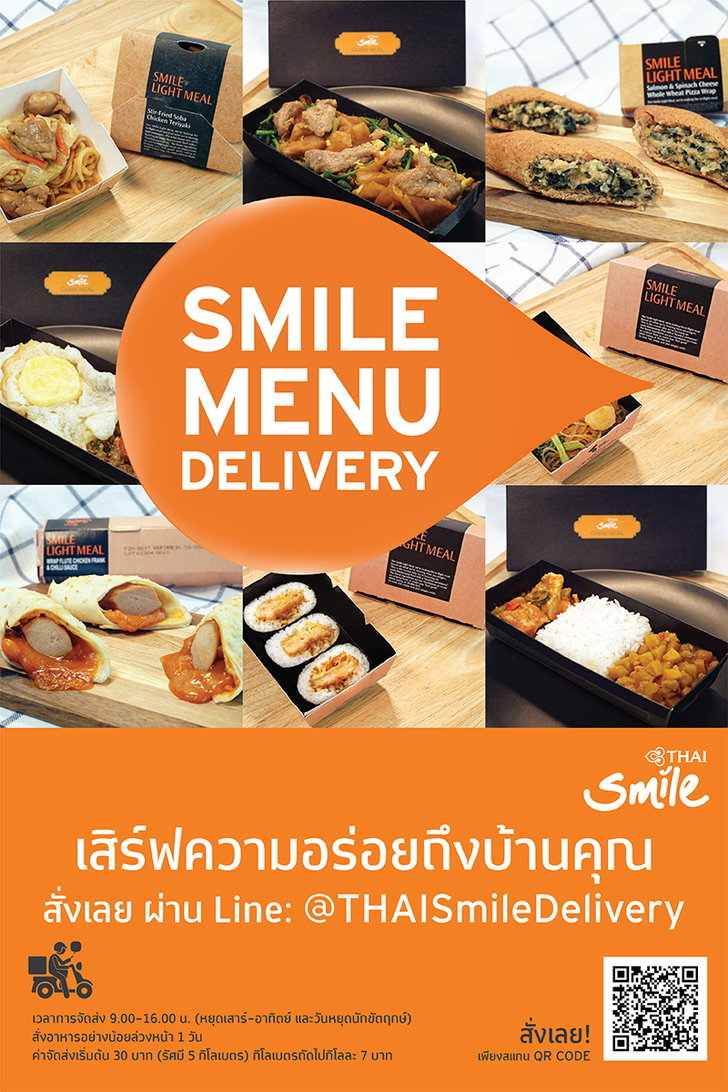 smilemenudelivery-01
