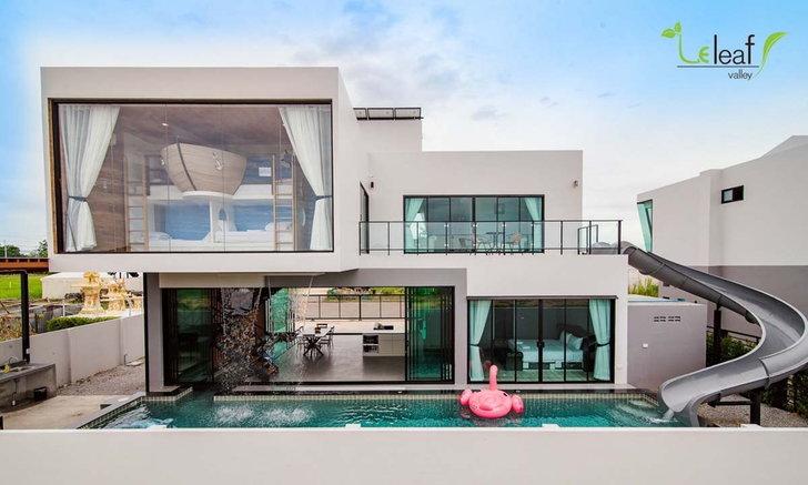 พูลวิลล่า Dragon บ้านพักพร้อมสระว่ายน้ำเปิดใหม่ในหัวหิน ดีไซน์สวยมากน่าไปปาร์ตี้