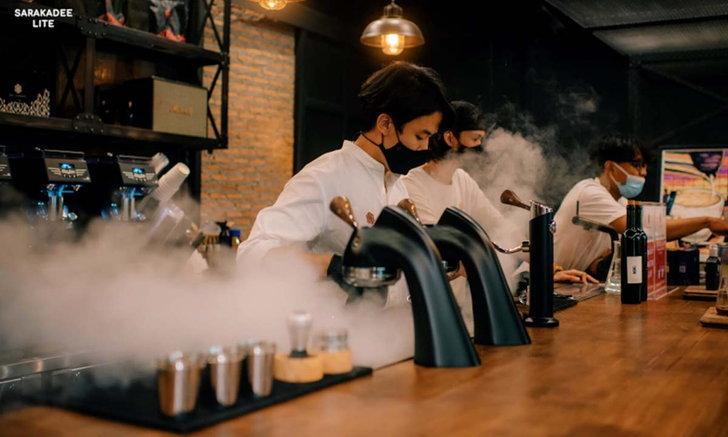 ปักหมุด 3 คาเฟ่ Specialty Coffee พิกัด สยามดิสคัฟเวอรี