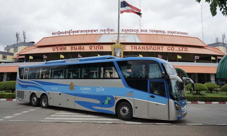 บขส.จับมือสมาคมโรงแรมไทย มอบสิทธิพิเศษส่วนลดค่าที่พักสูงสุด 75% ให้ลูกค้า บขส.