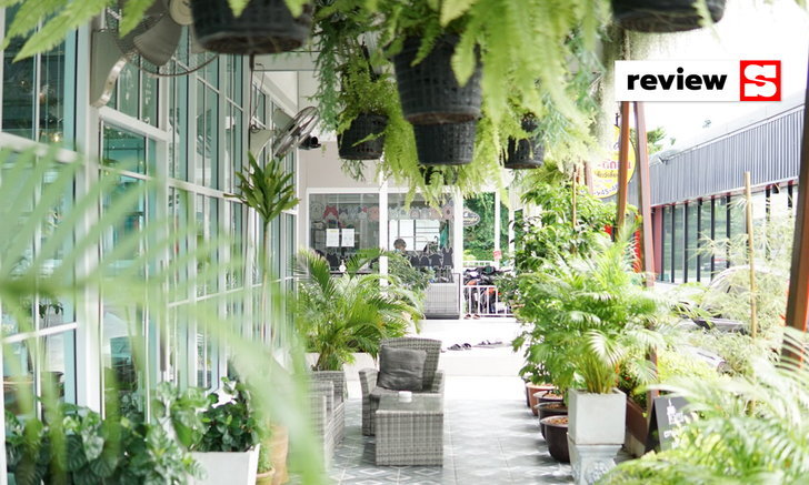I Caffe Restaurant Bar คาเฟ่ขาวในเรือนกระจก จ.นนทบุรี บรรยากาศดี อาหารหลากหลาย