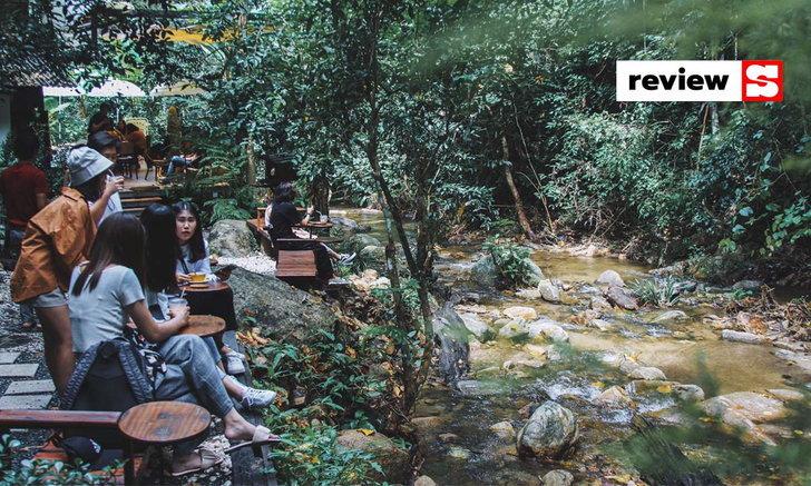 อุตสาชงที่บ้าน ร้านกาแฟสุดน่ารักกลางป่า มีลำธารไหลผ่านให้คุณได้นั่งพักผ่อนแบบชิลๆ