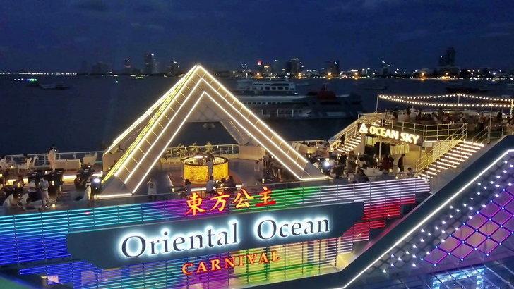 oceansky14