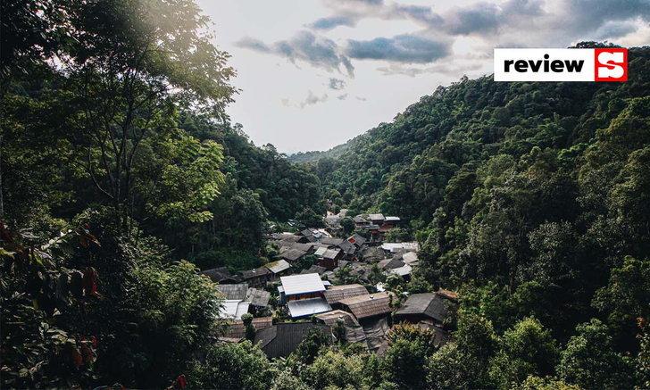 แม่กำปอง หมู่บ้านแห่งความสุข ในหุบเขาแห่งเมืองเชียงใหม่