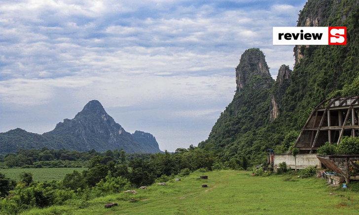 คีรี มณี ประดู่ 3 ชุมชนท่องเที่ยวลับในหุบเขาแห่งเมืองเพชรบุรี