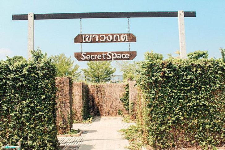 secret-space-2-768x512