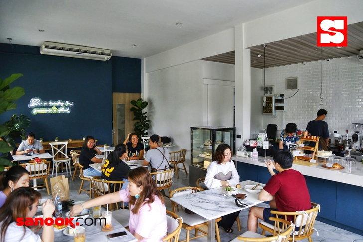 On a Cloud cafe คาเฟ่ เพชร กรุณพล
