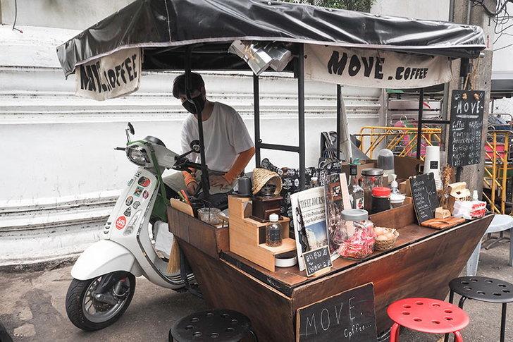 move-coffee4-1