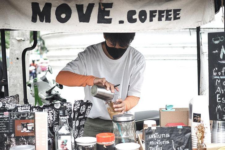 move-coffee9-1